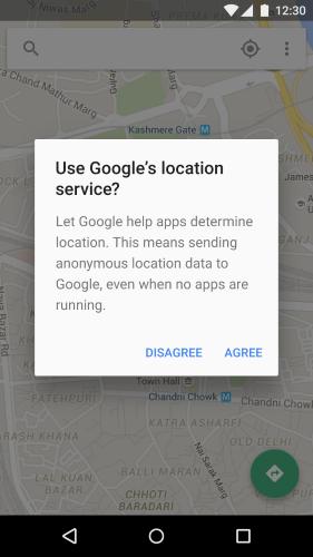 Модальний діалог Android.