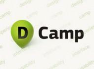 D-Camp Весна — одноденна конференція для юзабілістів