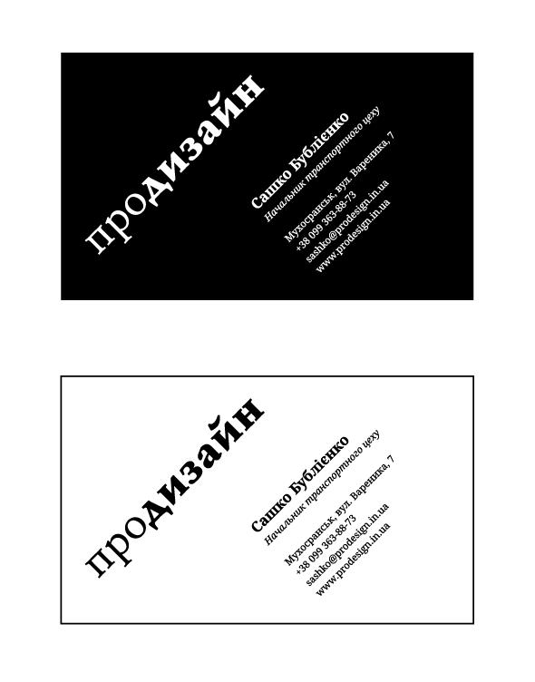 Шаблони для елементів фірмового стилю