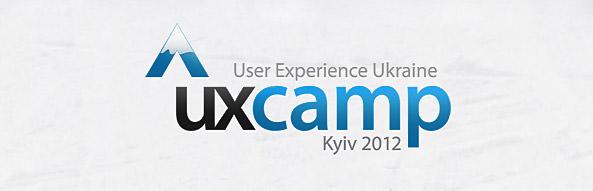 UX Camp Kiev: Зима