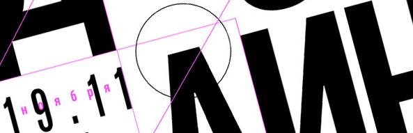 Набір на курс «Графічний дизайн: базовий»