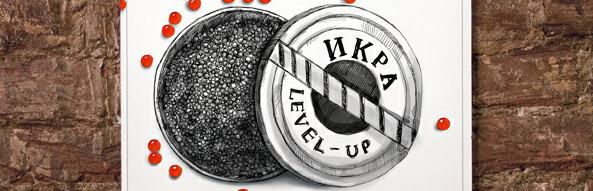 03.06−03.08 → Перший український двомісячний курс «ІКРа. Стратегія»