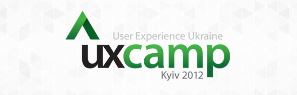 5-й UX Camp: Back to future!