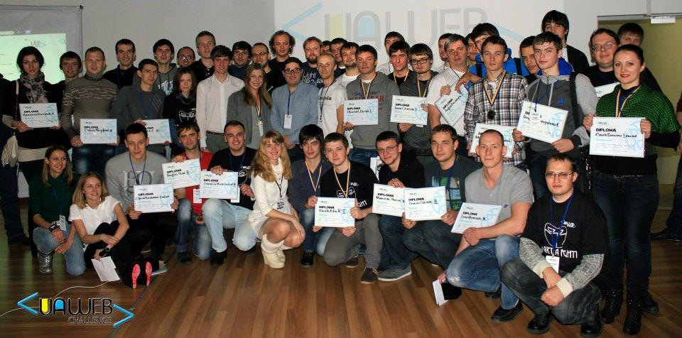 UA Web Challenge ІІІ