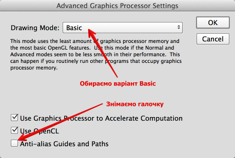 Advanced Graphics Processor Settings 2014-08-30 23-10-12 2014-08-30 23-11-20