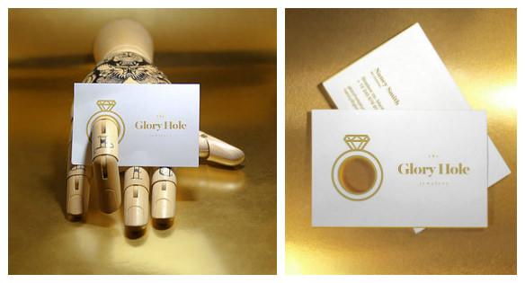 Візитка весільного агентства
