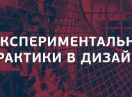 Робочі місця: Таня Ляшенко, product designer в Amadeus IT Group