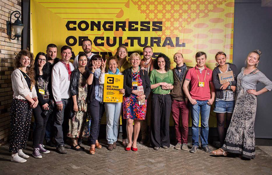 конгрес активістів культури