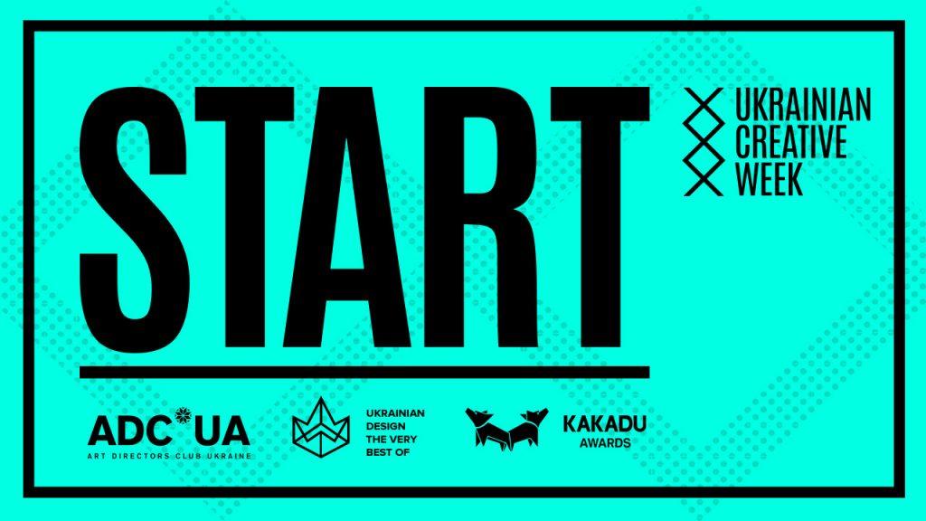 Ukrainian Creative Week
