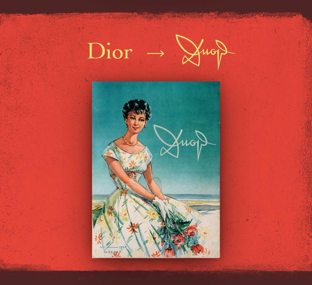 логотип dior
